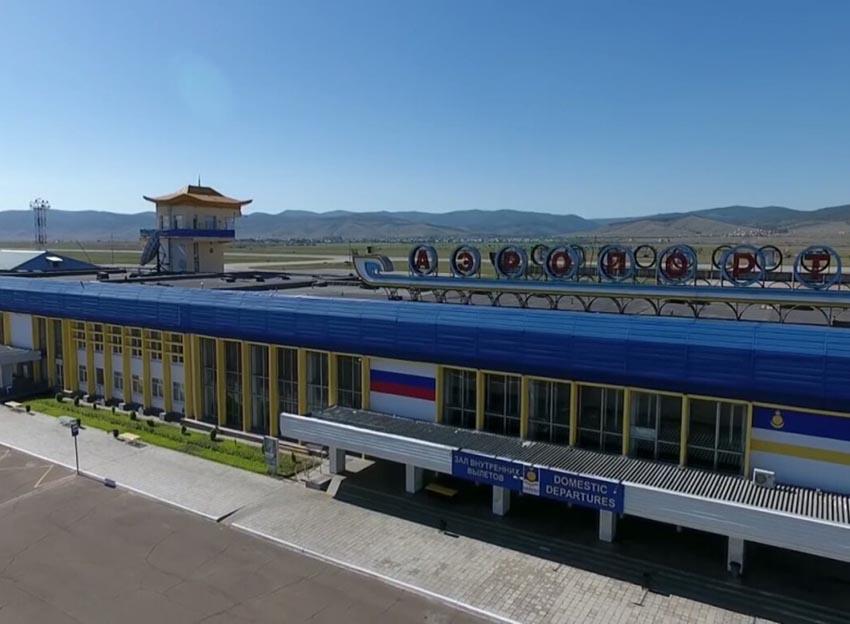 """Улан-Удэ - столица Бурятии. Международный аэропорт """"Байкал""""."""