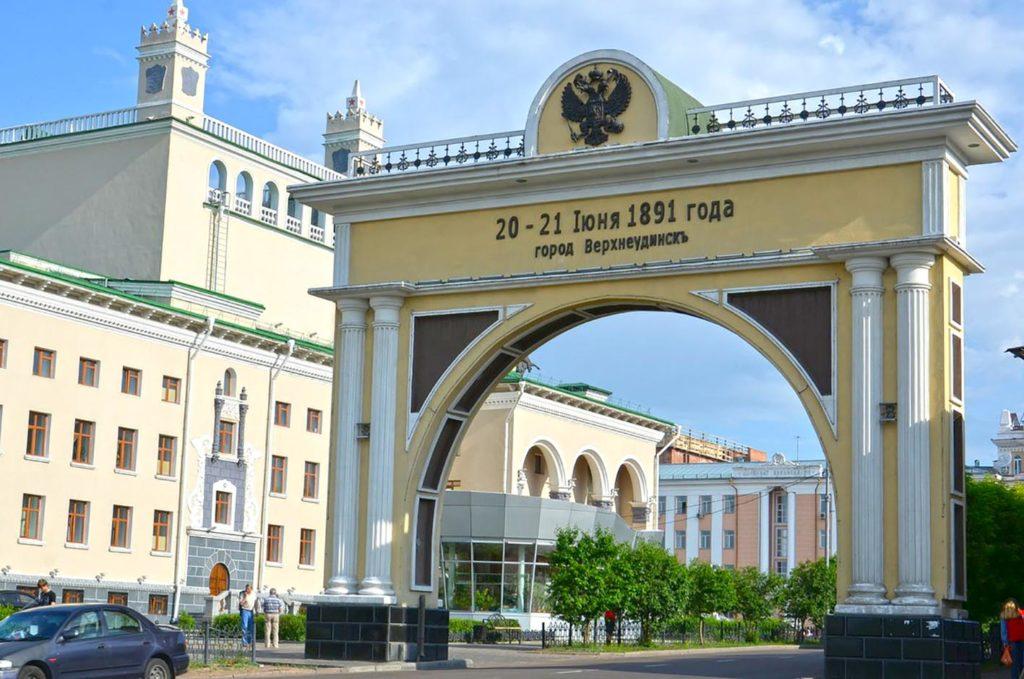 Улан-Удэ. Триумфальная арка «Царские ворота»