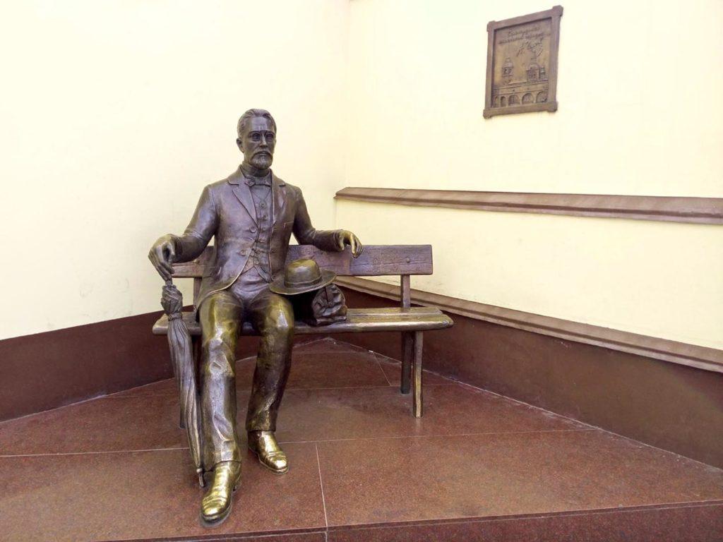 ул. Ленина. Памятник А. П. Чехову.