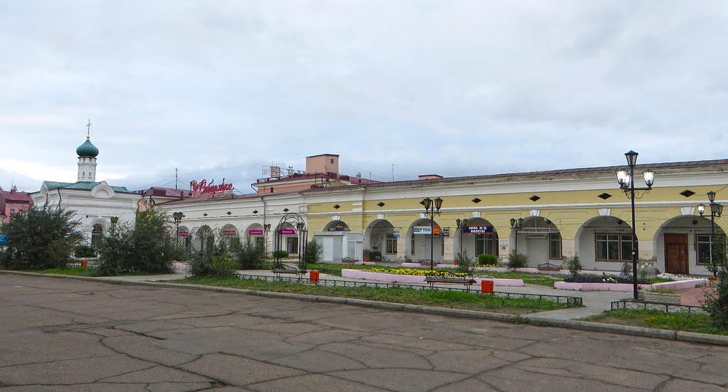 Улан-Удэ. Гостиные Ряды