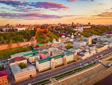 Нижний Новгород: история на каждом шагу.