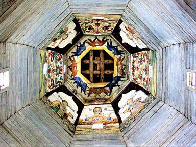 Торжок православный.