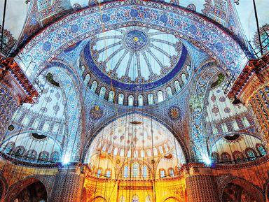 Стамбул — восточная сказка