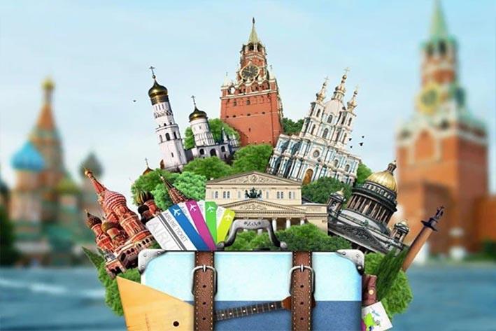 кэшбэк за поездки по России